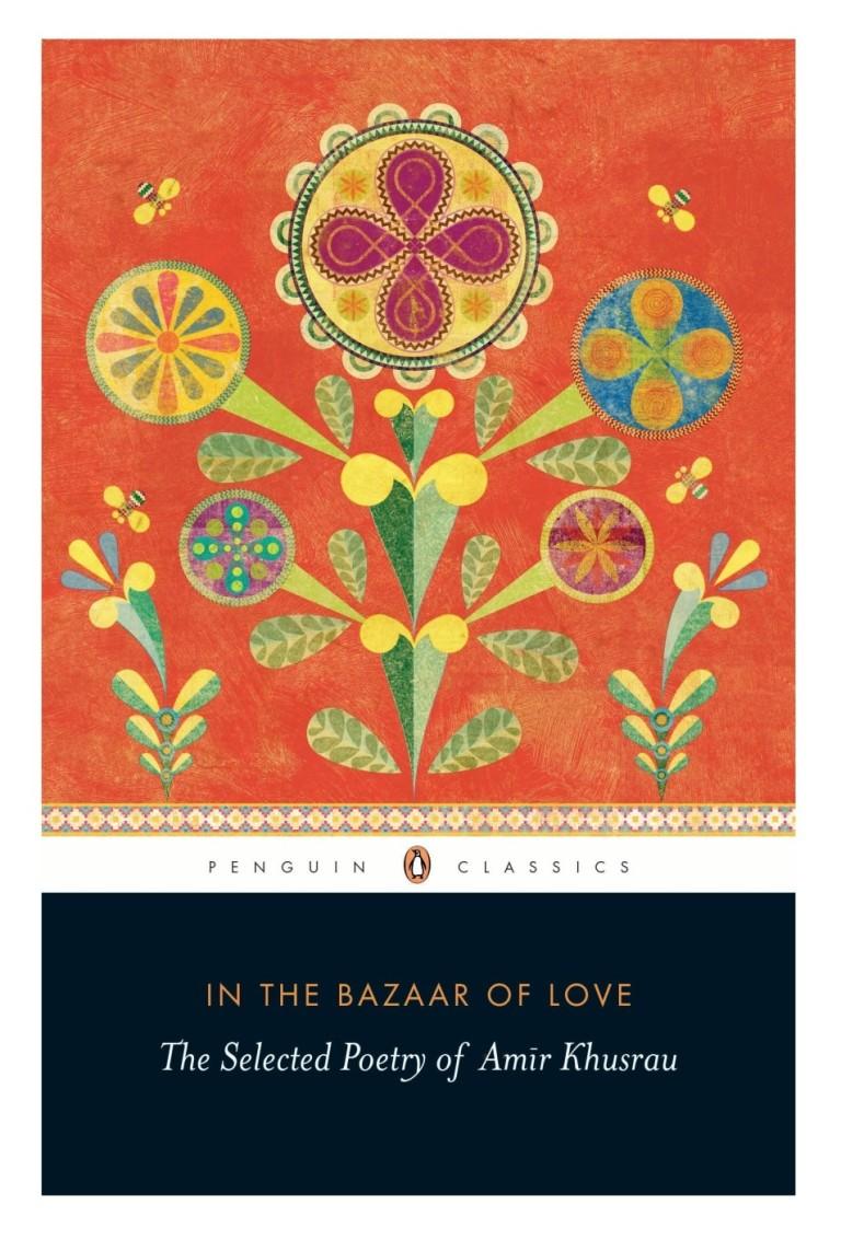 in-the-bazaar-of-love