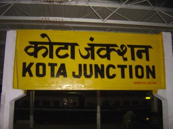 kota_junction