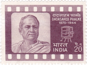dadasaheb_phalke_1971_stamp_of_india