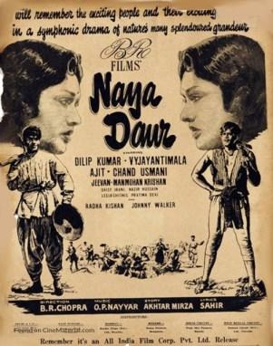 naya-daur-indian-movie-poster